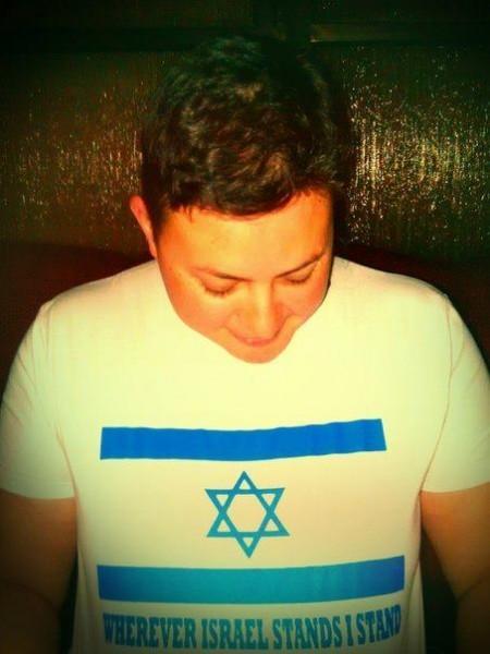 Пока Израиль стоит, я стою