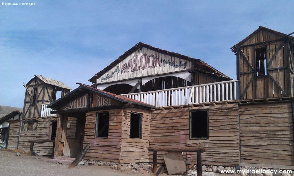 ковбойское ранчо эйлат