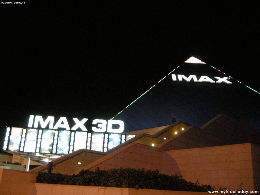 IMAX 3D эйлат