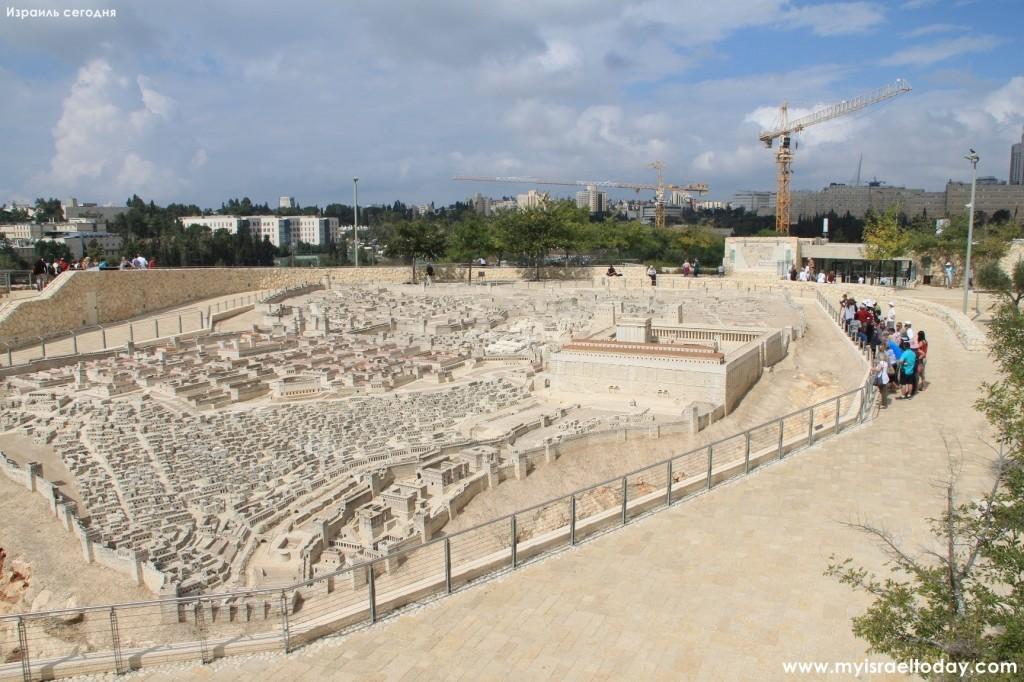 Макет Иерусалима эпохи Второго Храма
