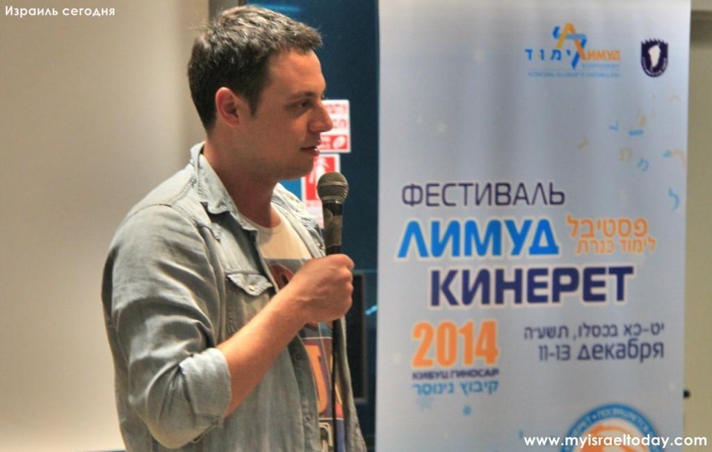 Илья Аксельрод Лимуд