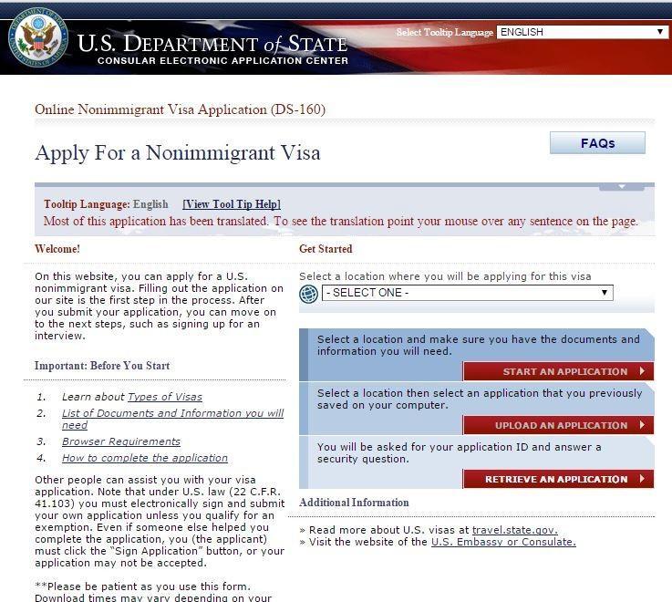 Получение американской визы в Израиле