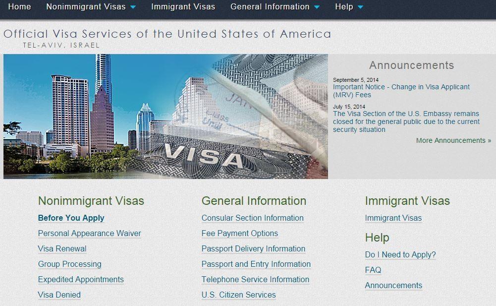 Сколько стоит американская виза в Израиле