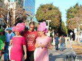 Бульвар Ротшильда, Пурим Тель-Авив