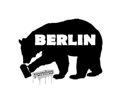 Бар Берлин бе Флорентин