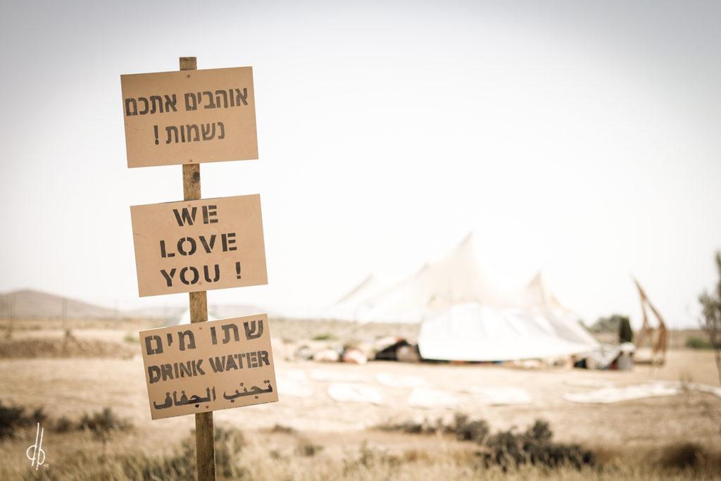 фестиваль израиль 2015