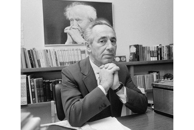 Шимон Перес президент