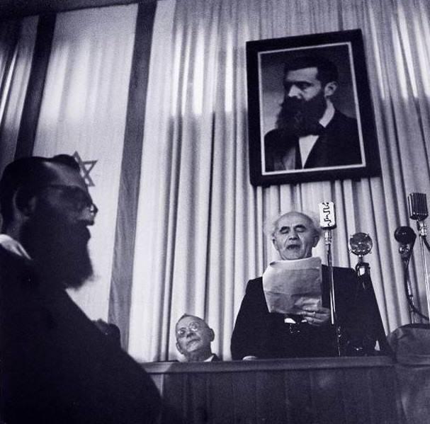 Роберт Капа, провозглашение независимости Израиля