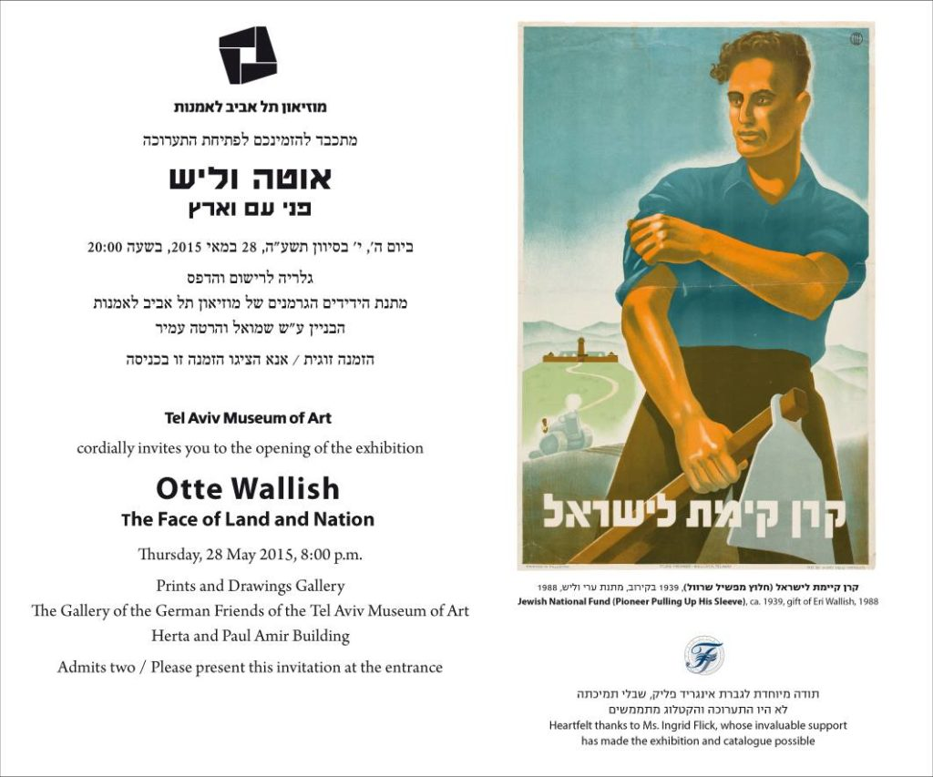 выставка Отто Валиша в музее искусства