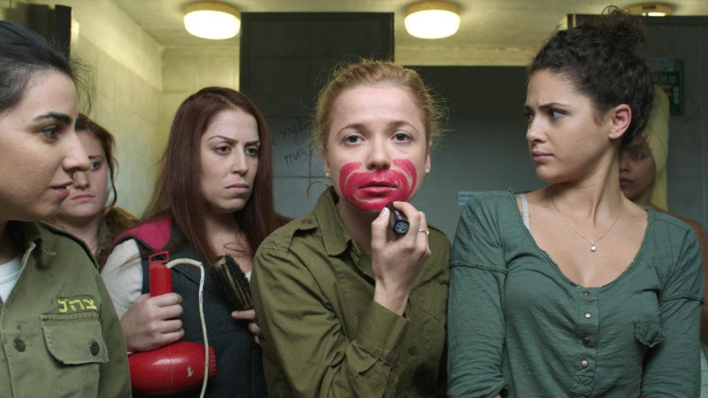 мотивация ноль фильм израиль
