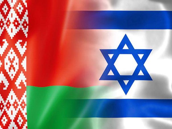 безвизовый режим между государством Израиль и республикой Беларусь