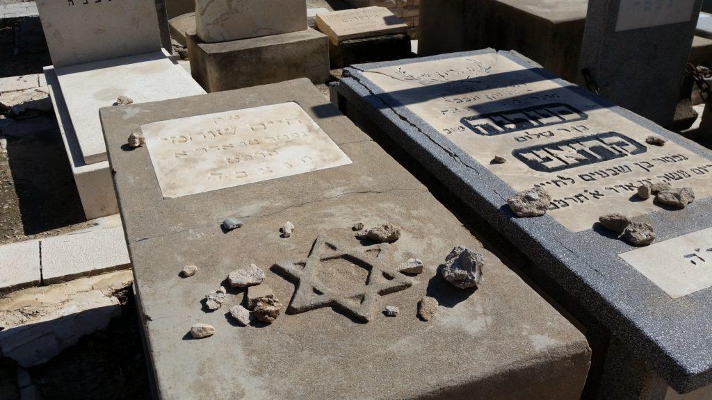 Тель-Авив кладбище Трумпельдор