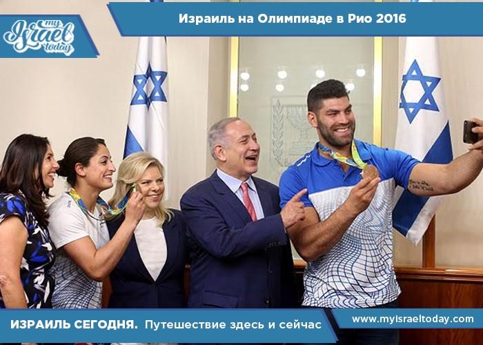 Израиль на Олимпиаде в Рио 2016
