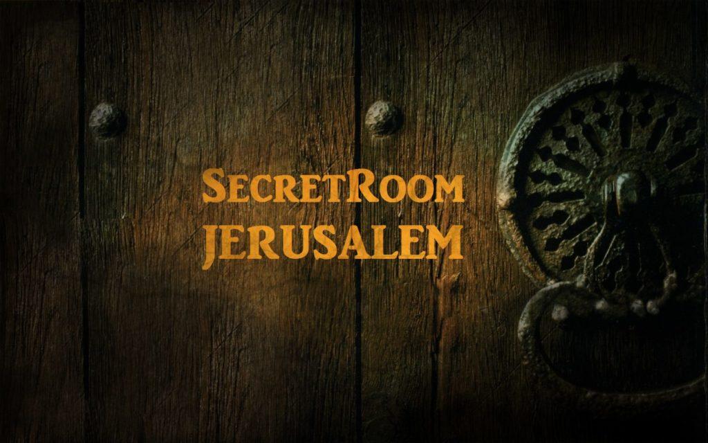 квест-комната в Иерусалиме
