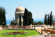 Групповая экскурсия в Хайфу