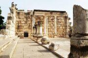 Групповая экскурсия в Назарет
