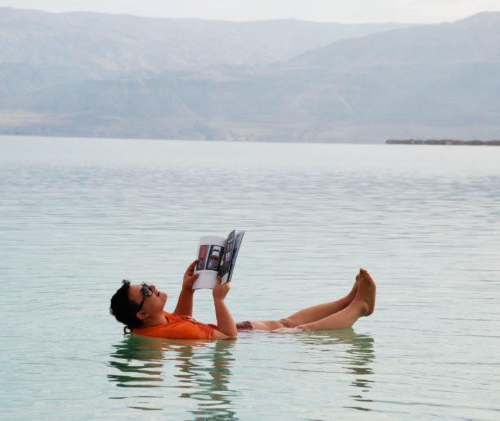 День отдыха на Мертвом море