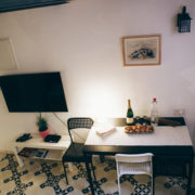 Квартиры посуточно в Яффо