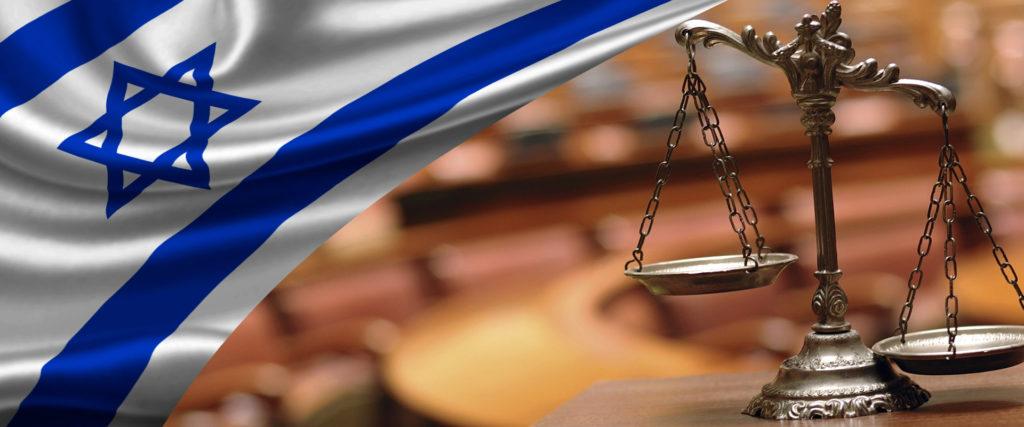 Адвокаты-в-Израиле